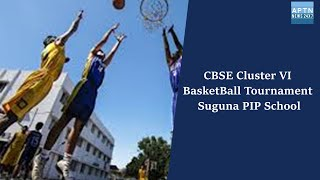 CBSE Cluster VI BasketBall Tournament 2019 2020 | Suguna PIP School | APTN NEWS