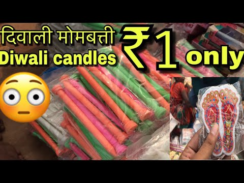 Wholesale Market Of Diwali Items Best Market For Busniess Purpose Sadar Bazaar Delhi