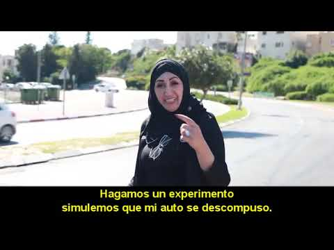 ¿Qué sucede cuando una mujer musulmana ingresa a un asentamiento judío?