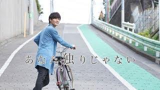 加藤和樹 / 「奇跡〜大きな愛のように〜」リリックビデオ(SPOT Ver.)
