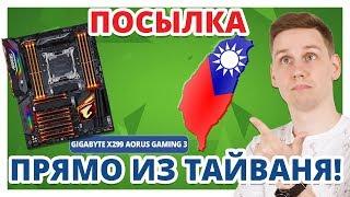 Гирлянда или материнская плата? ➔ Видео-обзор Aorus X299 Gaming 3