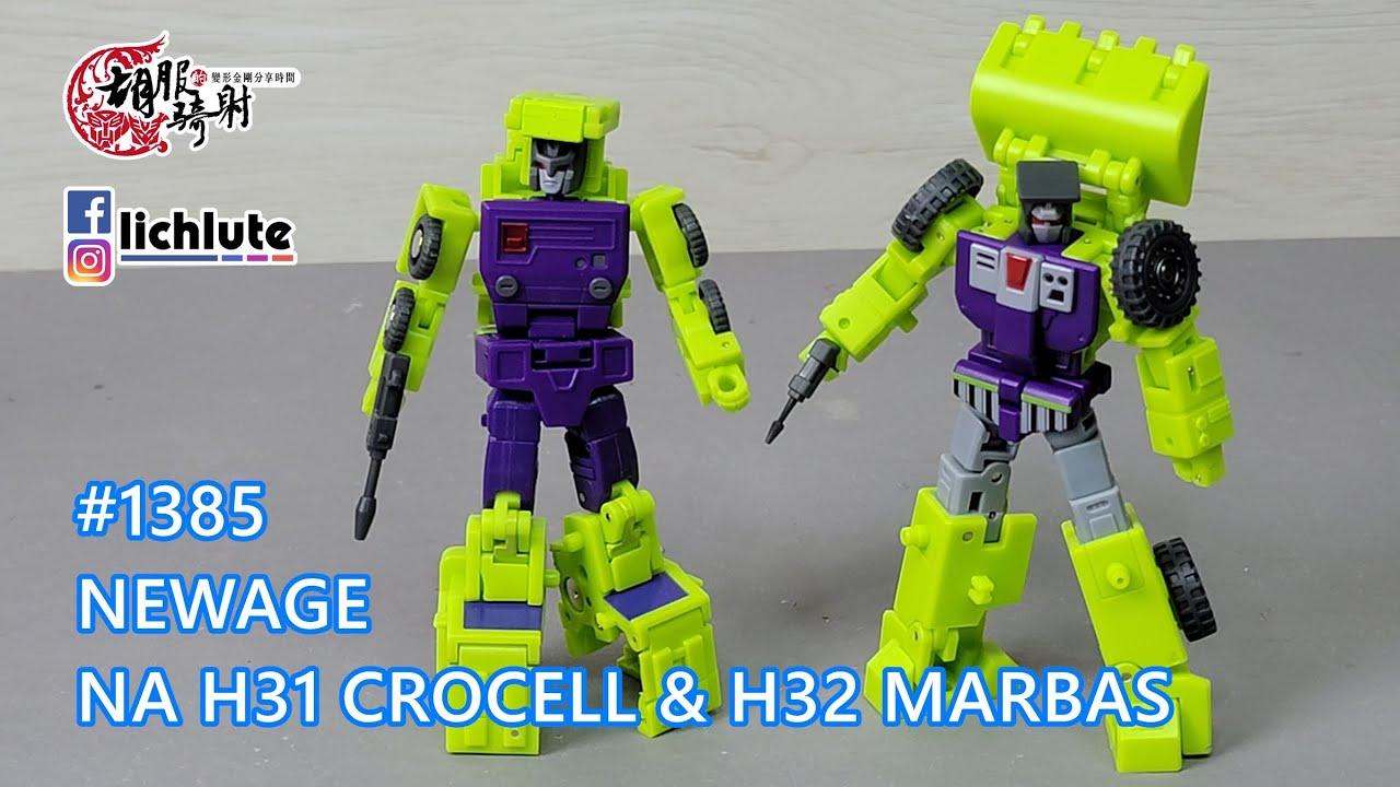 胡服騎射的變形金剛分享時間1385集 NA 工程合體 大力神 建築兵 組裝兵 NEWAGE - NA H31 CROCELL & H32 MARBAS
