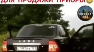 Реклама приоры от кавказца, прикол😂😂😂😂