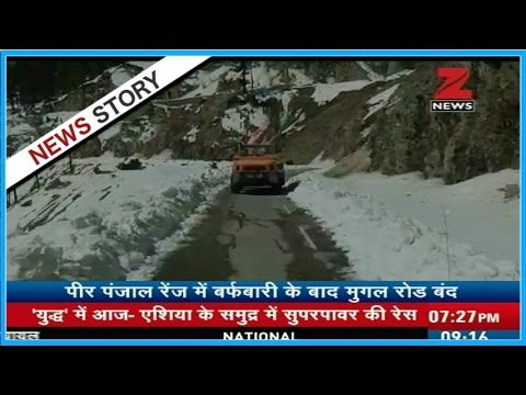 Heavy snowfall in several areas of J&K and Himachal Pradesh
