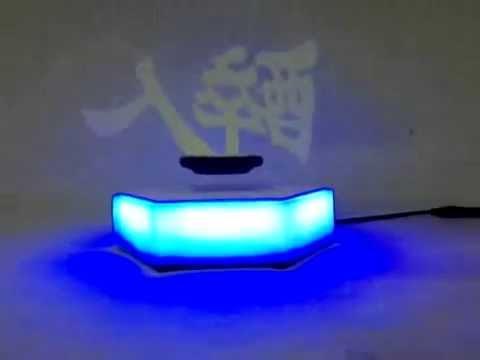 Magnetic Floating word display