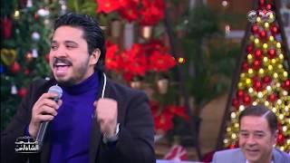 من  آه ياحنان  إلى خطوة ياصاحب الخطوة  مصطفى حجاج مع منى الشاذلي