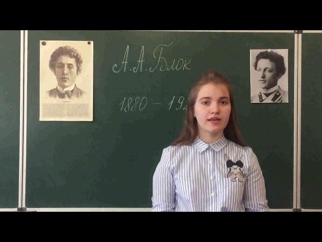 Изображение предпросмотра прочтения – ДианаОсташевская читает произведение «Предчувствую тебя» А.А.Блока