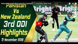 Pakistan Vs New Zealand | 3rd ODI | Highlights | 11 November 2018 | PCB|