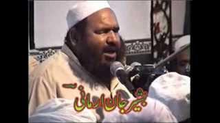 PASHTU NAAT BASHIR JAN ARMANI,FAQIR AHMAD SAIB WADA PIRSABAQ SHARIF