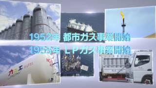 カニエJAPAN株式会社 <カニエジャパン> http://www.kaniejapan.com/ ...