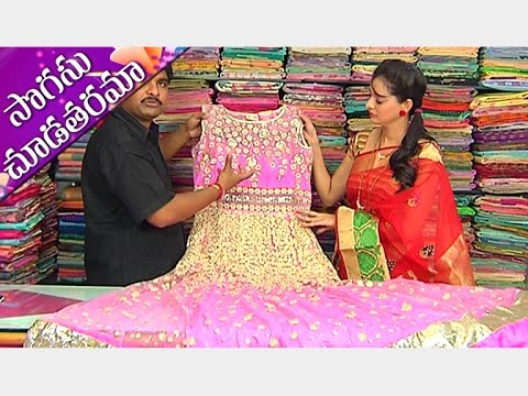 Latest Collections of Frock Model Designer Long Dresses with New Neck Designs || Sogasu Chuda Tarama