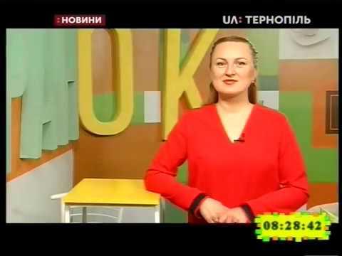 UA: Тернопіль: 22.01.2019. Новини. 8:30