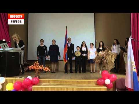 Реутовская воскресная армянская школа    23.09.13