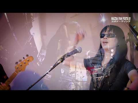 """""""キミを乗せて"""" 田川ヒロアキBirthday Live Music Traveling 2019 In レストランピアシス芝浦"""