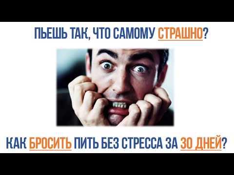 Препарат Барьер от алкоголизма ЦЕНА. Алко Барьер ЦЕНА, ОТЗЫВЫ, ЗАКАЗАТЬ