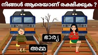 മലയാളം പസിലുകൾ ( Part 8 ) | Malayalam Puzzles | Riddles in Malayalam | Malayalam Riddles