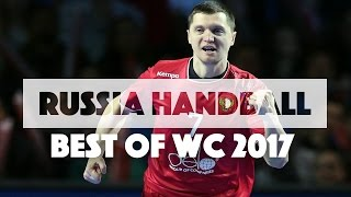 Russia Handball Team Best Plays of WC 2017