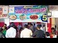 Bapatla Surya Lanka Beach Food Festival | Sivaji Noodles Point | Indian Street Food