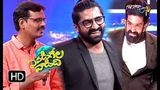 Sekhar Master Friendship Sweet Memories   Evadigolavadidhi   31st  December 2018   ETV Telugu