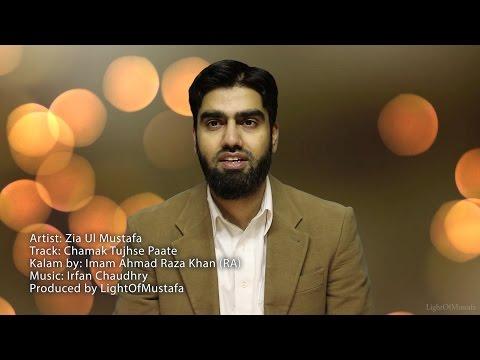 01 - Chamak Tujhse Paate (Nasheed) - LightOfMustafa