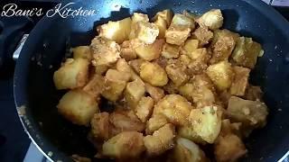 A Delicious Veg Recipe... Ol Paneer Er Dalna ( Eggplant Foot Yam ) .