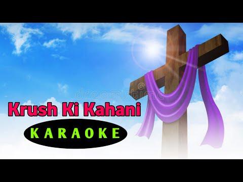 Krush Ki Kahani Gaaon - Good Friday Song - Hindi Christian Karaoke With Lyrics - P. F. C.