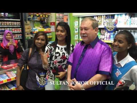 Sultan of Johor : AEON Tebrau City, Johor Bahru, 17th June 2016.