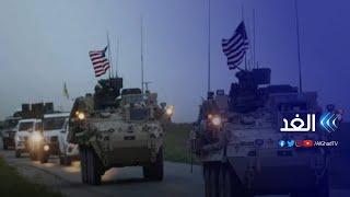 زيادة حدة استهداف القوات الأمريكية في العراق    وراء الحدث - 2021.07.09