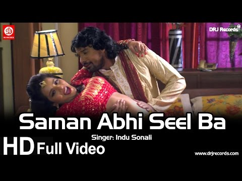 Saman Abhi Seel Ba | Latest Monalisa Hot...