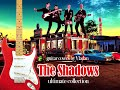 Capture de la vidéo The Shadows Ultimate Mix Guitar Hits - Best Of Hank Marvin And The Shadows High Quality Audio !