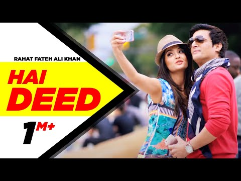 Hai Deed song lyrics