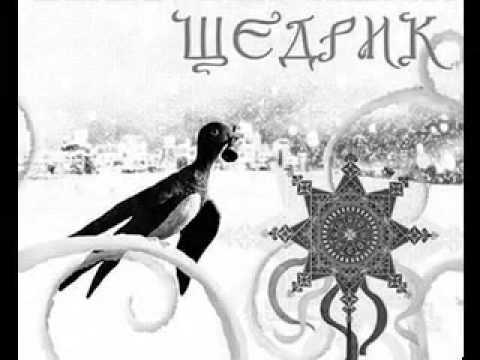 Shchedryk aka Carol of the Bells -  Bel Canto Choir Vilnius mp3