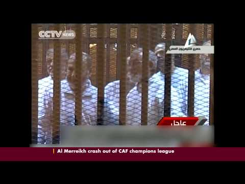Fromer Egyptian President Appeares in Court for Espionage