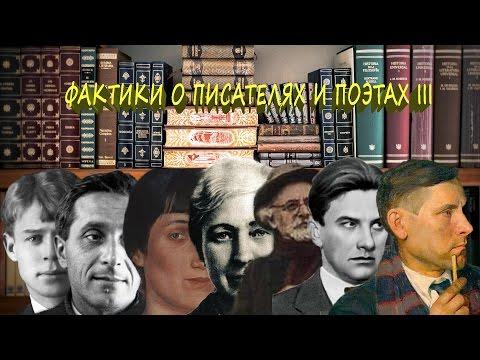 ЭТО ИНТЕРЕСНО!   6 интересных фактов о Чехове (E09)