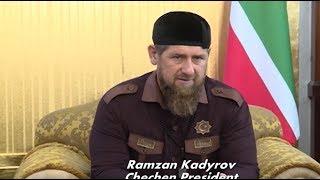Рамзан Кадыров: борш вац, ше йишиг ше хил майр, суде валуьтш верг