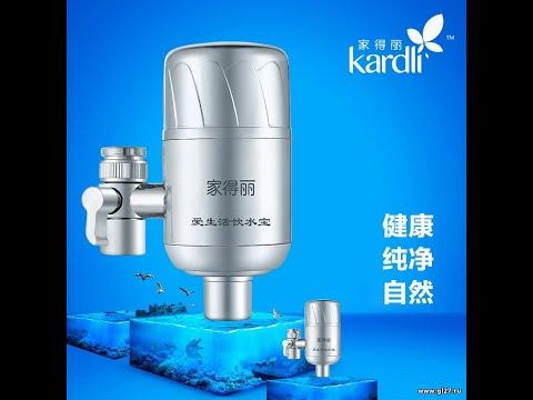 Фильтр для воды от Гринлиф