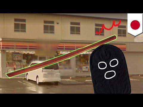 「剣道初段ですけど」コンビニ店員が木刀で強盗を撃退