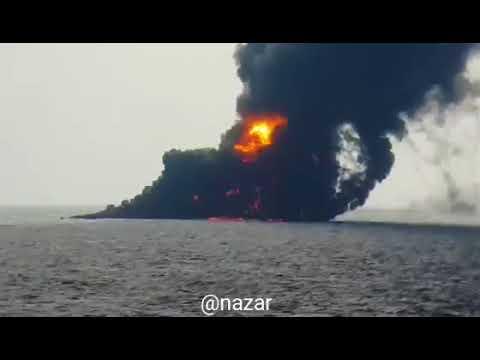 Sanchi, Iran oil tanker, sunk after burning