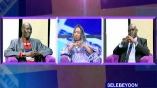 Selebe Yoon du 09 mai 2018  avec Kalidou NIASS (PDS) et Omar NDIAYE (APR)