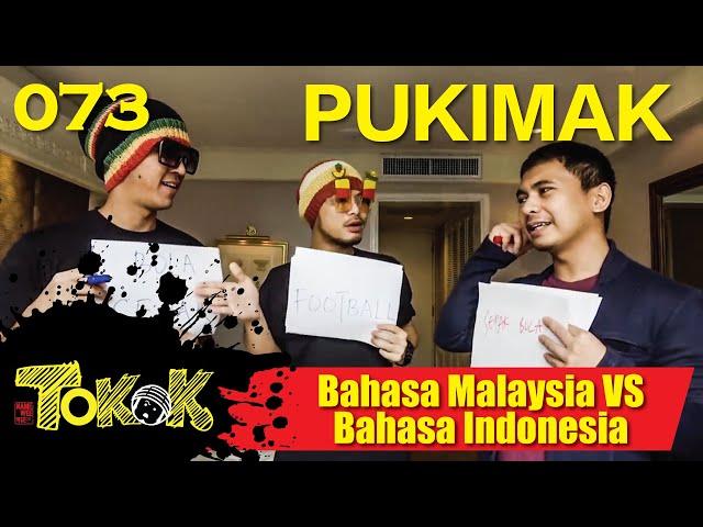 [Namewee Tokok] 073 馬來話vs印尼話 Bahasa Malaysia VS Bahasa Indonesia 12-07-2017