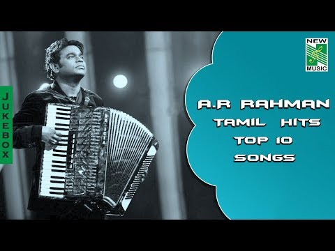 A.R Rahman Tamil  Hits Top 10 Songs | Tamil Movie Audio Juke