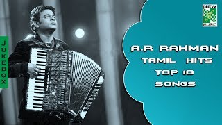 A.R Rahman Hits Top 10 Songs | Tamil Movie Audio Jukebox | A.R Rahman