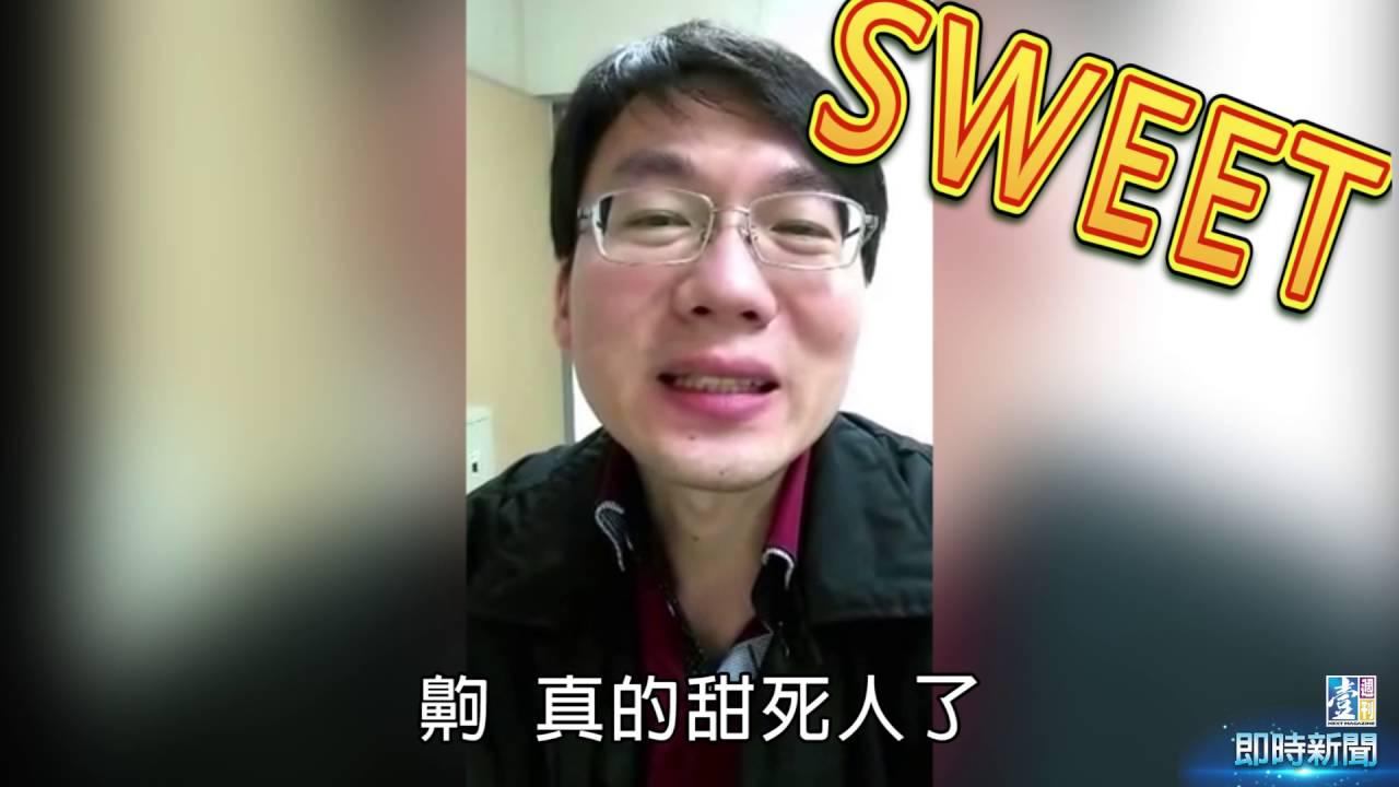 【臺灣壹週刊】【名醫劈腿】洪浩雲把妹絕技曝光 - YouTube