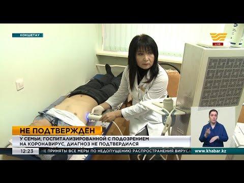 Коронавирусная инфекция у