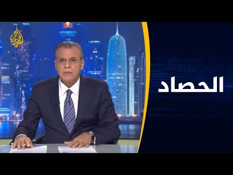 الحصاد - الأزمة في العراق بين الساسة والشارع  - نشر قبل 8 ساعة