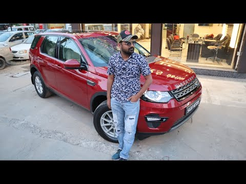 Land Rover Discovery For Sale | Preowned Luxury Suv Car | My