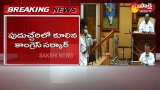 Congress MLA's Mass Resignation In Puducherry | CM Resigned | Sakshi TV