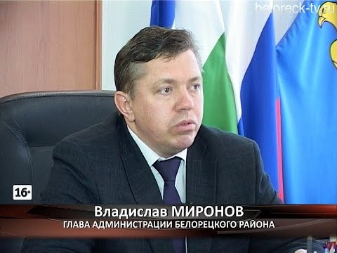 """В Белорецке подведены итоги проекта """"Реальные дела"""""""