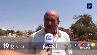 طرح عطاء لإعادة تعبيد وتأهيل الشوارع في بلدية الجنيد بعجلون - (14-9-2017)