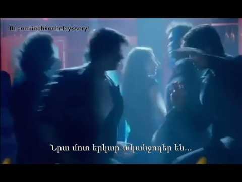 Ի՞նչ կոչել այս սերը  Քուշիյի և Նանկիյի Desi Girl  պարի  թարքմանությունը  հայերեն